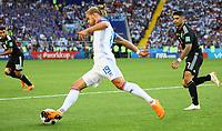 Rurik Gislason (Island, Iceland) - 16.06.2018: Argentinien vs. Island, Spartak Stadium Moskau