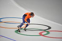 OLYMPIC GAMES: PYEONGCHANG: 17-02-2018, Gangneung Oval, Long Track, Training session, Gerard van Velde (coach), ©photo Martin de Jong