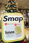 A SMAP's new album signboard on display outside the Tsutaya store in Shibuya on December 22, Tokyo, Japan. Japan's most popular boy band announced that they would split by the end of the year, and the special album includes 50 of the band's songs as selected by fans. (Photo by Rodrigo Reyes Marin/AFLO)