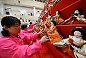 Konosu City prepares for Doll Festival