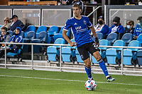 SAN JOSE, CA - MAY 15: Luciano Abecasis #2 of the San Jose Earthquakes controls the ball during a game between San Jose Earthquakes and Portland Timbers at PayPal Park on May 15, 2021 in San Jose, California.