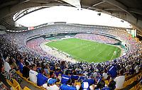 El Salvador vs Panama, June 19, 2011