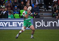 Nehe Milner-Skudder takes a high ball during the Mitre 10 Cup Cup rugby match between Manawatu Turbos and Southland Stags at Manfeild Park in Feilding, New Zealand on Saturday, 1 November 2020. Photo: Dave Lintott / lintottphoto.co.nz