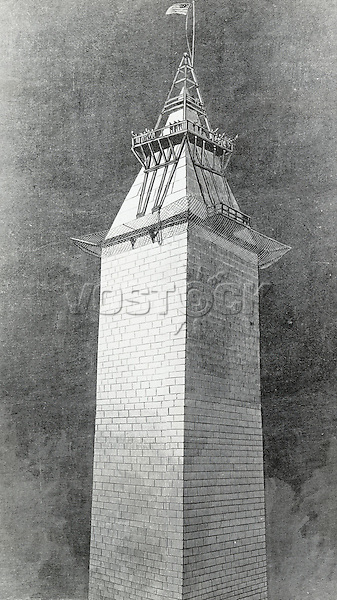 After The Setting Of The Capstone, Washington Monument, December 6, 1884, Artist Unknown