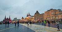 Moskou, Russia, Februari 3, 2016,  Fed Cup Russia-Netherlands,  Red Square <br /> Photo: Tennisimages/Henk Koster