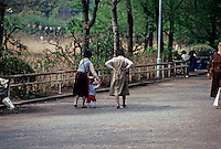 Tokyo: People on Park path, Ueno. Photo '82.