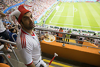 SARANSK, RUSSIA - June 25, 2018: An Iran walks up the stairs during the 2018 FIFA World Cup group stage match between Iran and Portugal at Mordovia Arena.