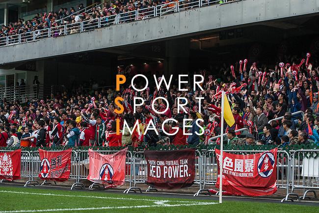 New York Cosmos vs South Chins at Hong Kong Stadium on 19 February 2015 in Hong Kong, China. Photo by Xaume OIleros / Power Sport Image