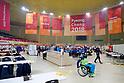PyeongChang 2018 Paralympics: IPC tour of Paralympic Village