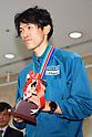 Marathon: 68th Beppu Oita Mainichi Marathon