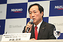 Mizuho Financial Group and SoftBank launch JV lending service