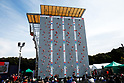 Sport Climbing: The 2nd Speed Japan Cup