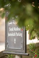 Souk Medinat Jumeirah, United Arab Emirates