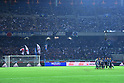 Soccer : Kirin Challenge Cup 2017 : Japan 3-3 Haiti