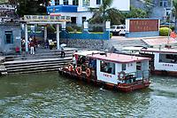Ferry boat in Sanya harbor, Hainan, China, South China Sea, Pacific Ocean