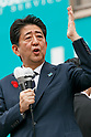 Abe supports Former Komeito leader Akihiro Ota for snap election