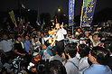 Japanese protest over the resumption of two nuclear reactors in western Japan