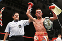 Boxing : Japanese bantamweight title bout