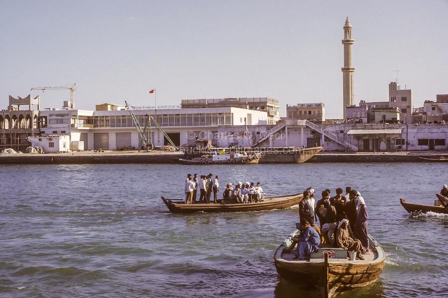 Dubai 1972, United Arab Emirates.  Abras (Water Taxis) Crossing The Creek.