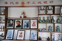CHINA Province Yunnan, Lugu Lake,  /CHINA Provinz Yunnan , Lugu See,