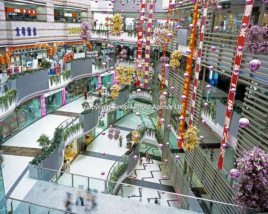 A big shopping mall in Guangzhou, China.
