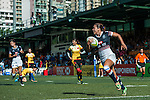 China plays Hong Kong during the ARFU Asian Rugby 7s Round 1 on August 23, 2014 at the Hong Kong Football Club in Hong Kong, China. Photo by Xaume Olleros / Power Sport Images