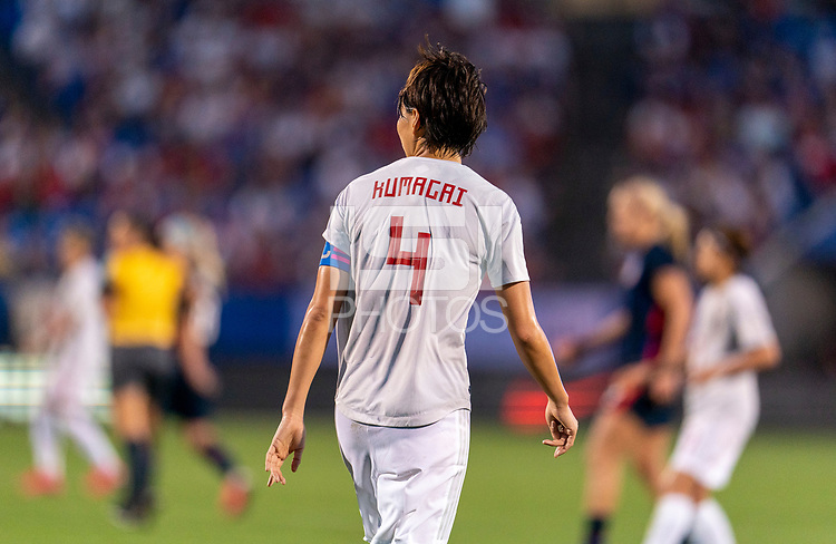 FRISCO, TX - MARCH 11: Saki Kumagai #4 of Japan walks up the field during a game between Japan and USWNT at Toyota Stadium on March 11, 2020 in Frisco, Texas.
