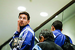 Lionel Messi to play Argentina Vs Ecuador in New Jersey