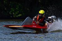 1-M   (Outboard Hydroplane)
