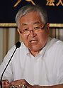 Yotaro Hatamura Speaks at the FCCJ