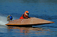 #1  (outboard runabout)