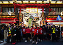Chinese Lunar New Year celebrations in Yokohama