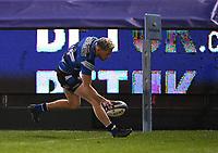 2021 Premiership Rugby Bath v Wasps Jan 8th