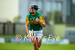 Micheal  Leane, Kerry during the National hurling league between Kerry v Down at Austin Stack Park, Tralee on Sunday.