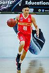 Wong Tsz Him #21of Nam Ching Basketball Team in action during the Hong Kong Basketball League game between SCAA and Nam Ching at Southorn Stadium on May 4, 2018 in Hong Kong. Photo by Yu Chun Christopher Wong / Power Sport Images