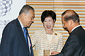 Japan's regions pledge to support Tokyo Olympics