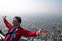 Japan's tallest building Abeno Harukas