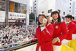 (L-R) Risako Kawai, Kaori Icho (JPN),<br /> OCTOBER 7, 2016 :<br /> Japanese medalists of Rio 2016 Olympic and Paralympic Games wave to spectators during a parade from Ginza to Nihonbashi, Tokyo, Japan.<br /> (Photo by Yusuke Nakanishi/AFLO SPORT)