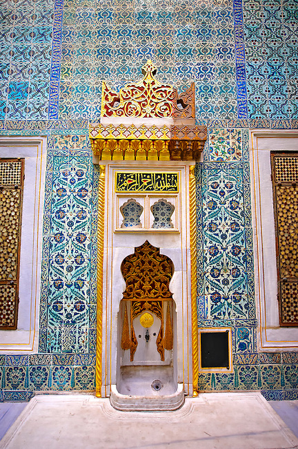 """""""The Hall with a Fountain"""" of the Harem, the vestibule where princes & consorts of the sultan waited before entering the Imperial Hall. The tiles are 17th century Kutahaya and Iznik tiles. Topkapi Palace, Istanbul, Turkey"""