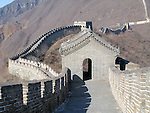 Watchtower along the Great Wall of China near Beijing, China.