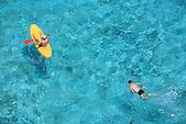 Activités touristiques dans le lagon de Nouvelle-Calédonie