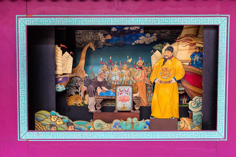 Cheng Ho Puppet Theater, Melaka, Malaysia.