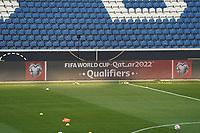 Werbebande der WM Qualifikation - 24.03.2021: Abschlusstraining der Deutschen Nationalmannschaft vor dem WM-Qualifikationsspiel gegen Island, Schauinsland Arena Duisburg