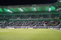 16.11.2019: Deutschland vs. Weißrussland