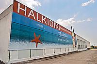 Winery building. Huge poster advertising the wine. Tsantali Vineyards & Winery, Halkidiki, Macedonia, Greece.