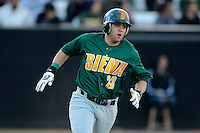 Siena Saints catcher Javier Garcia #23 during a game against the Central Florida Knights at Jay Bergman Field on February 16, 2013 in Orlando, Florida.  Siena defeated UCF 7-4.  (Mike Janes/Four Seam Images)