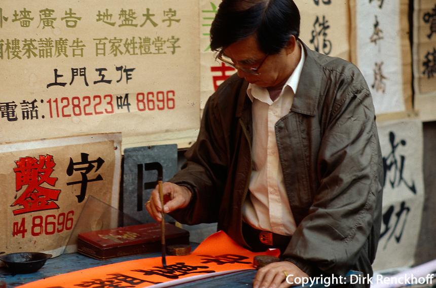China, Hongkong-Mongkok, Schriftmaler