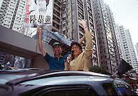 HONG KONG: MARTIN LEE: <br /> <br /> Martin Lee campaigns with Christine Loh for the democratic party during the Hong Kong elections.