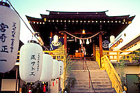The exterior of a decorated Shinto temple on New Years Day.