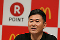 Rakuten users to use point card at McDonald's from June